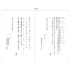 ニトリ様_2つ折カード(案1)